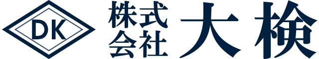 株式会社大検